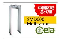 smd600启亚安检门